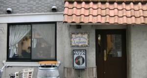 Trattoria Pizzeria Il Lupone: Tokyo's Best Pie